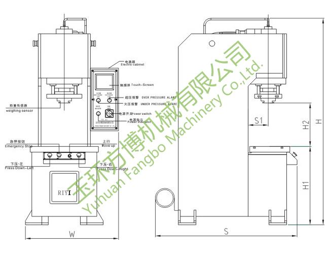 fby-kc-p系列 精密数控单柱液压机(40-500t)图片